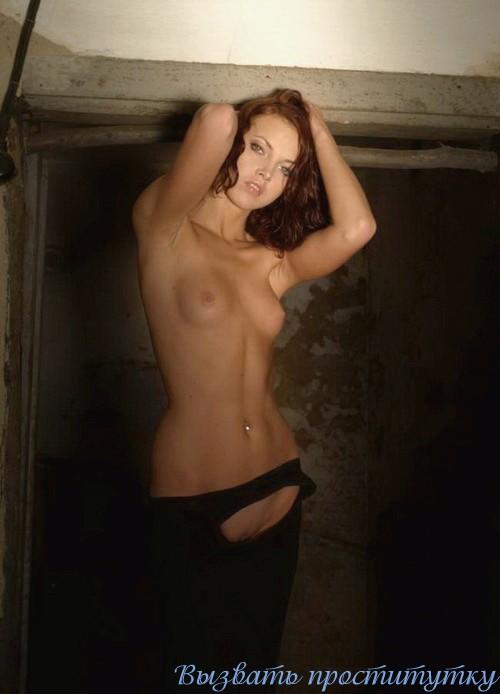 дешевые проститутки 1000 руб в москве